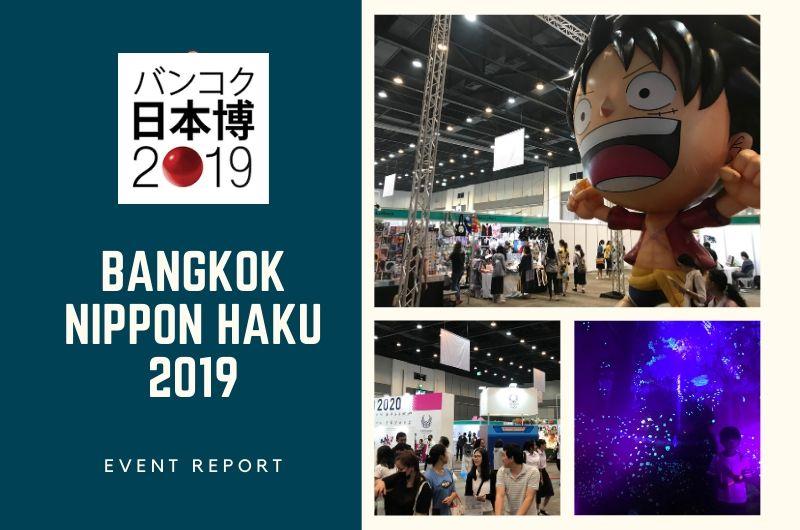 サブカルからの誘致を目指せ! バンコク日本博2019  イベントレポート