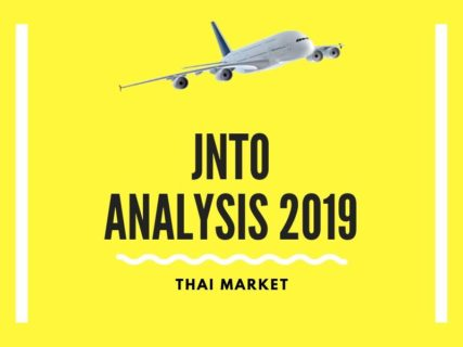 再確認! 2019年度の訪日タイ人マーケットをデータとともに考える