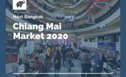 訪日タイ人チェンマイマーケット2020について考えてみる
