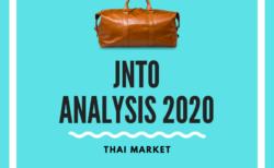 ポストコロナの再出発! 2020年度の訪日タイ人マーケットをデータとともに考える